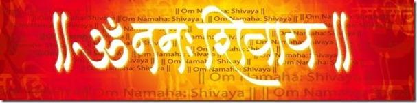 --Om-Namaha--Shivaya---4cc2f7a4b859d